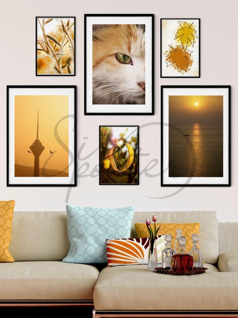 مجموعه تابلوهای نارنجی