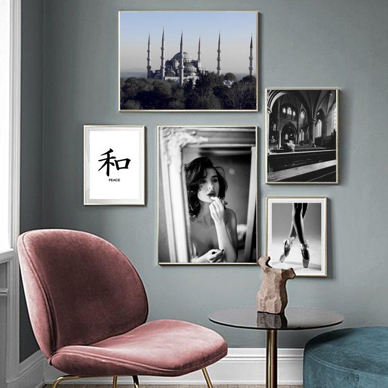 مجموعه تابلو سیاه و سفید